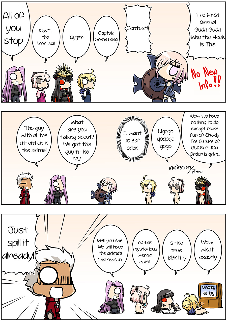 Fate/GUDAGUDA Order Chapter6
