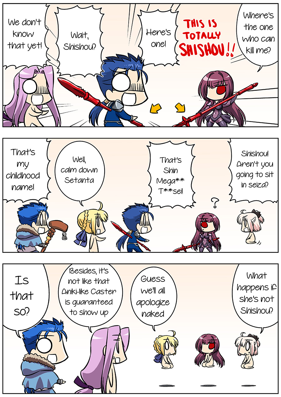 Fate/GUDAGUDA Order Chapter18