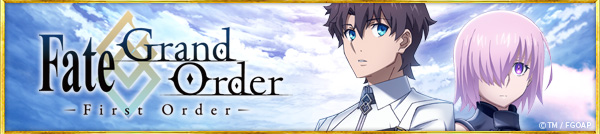 Fate/Grand Order First Order Anime