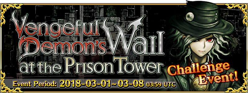 Vengeful Demon's Wail at the Prison Tower