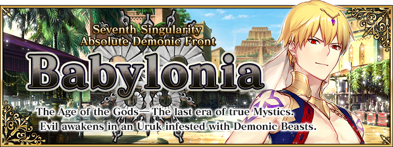 Chapter7 Babylonia