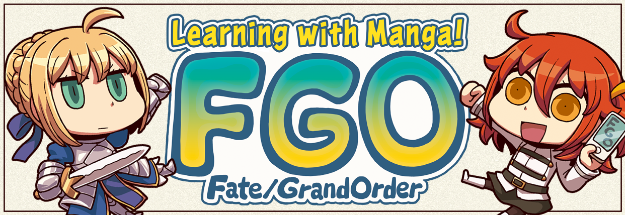 Learning with Manga! Fate Grand Order