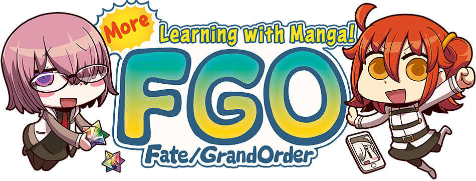 More Learning with Manga! Fate/Grand Order